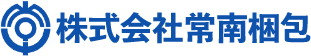 株式会社常南梱包